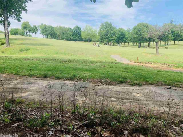 Tohatchie, Cherokee Village, AR 72529 (MLS #20014527) :: United Country Real Estate