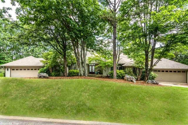 13810 Marina, Little Rock, AR 72212 (MLS #20016206) :: Truman Ball & Associates - Realtors® and First National Realty of Arkansas