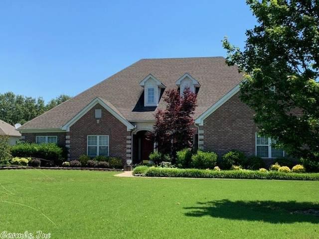 6104 Friendly Hope, Jonesboro, AR 72404 (MLS #20016716) :: United Country Real Estate