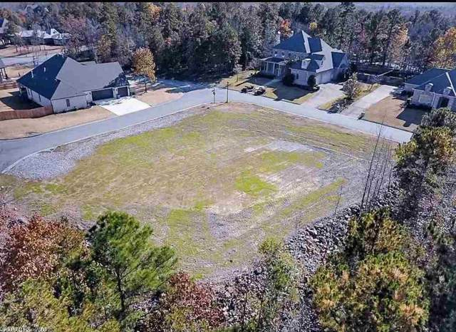 212 Glenmere, Hot Springs, AR 71913 (MLS #20017210) :: United Country Real Estate