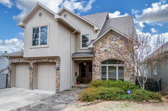 2705 N Pierce St, Little Rock, AR 72207 (MLS #20020030) :: Truman Ball & Associates - Realtors® and First National Realty of Arkansas