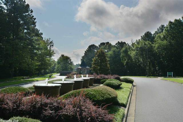 10 Garden Gate, Hot Springs, AR 71913 (MLS #20021478) :: United Country Real Estate