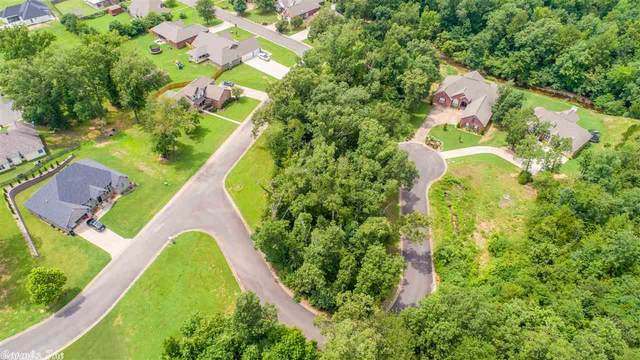 33 Hidden Eagle, Hot Springs, AR 71901 (MLS #20021652) :: United Country Real Estate