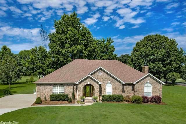 190 S Keith, Lonoke, AR 72086 (MLS #20021777) :: United Country Real Estate