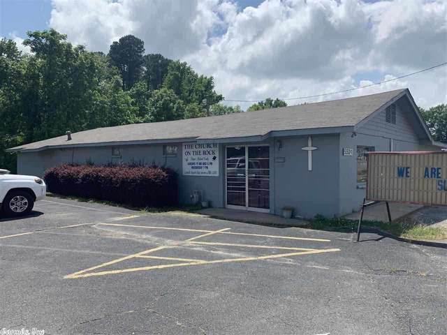 5517 Dollarway Road, Pine Bluff, AR 71602 (MLS #20022327) :: The Angel Group