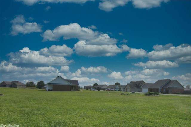 1 Navajo, Lonoke, AR 72086 (MLS #20022847) :: United Country Real Estate