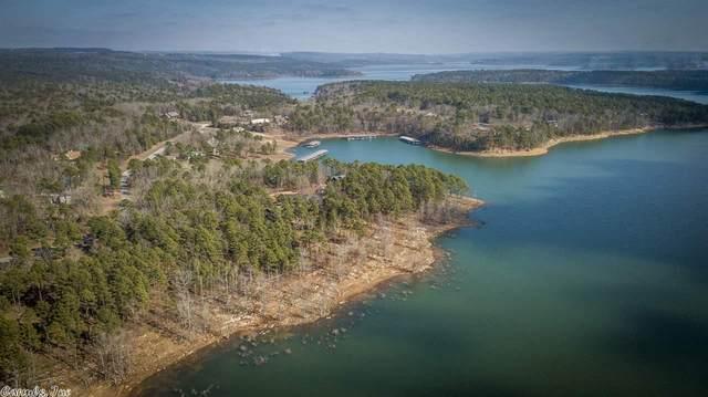 19 Cherokee, Fairfield Bay, AR 72088 (MLS #20023023) :: United Country Real Estate