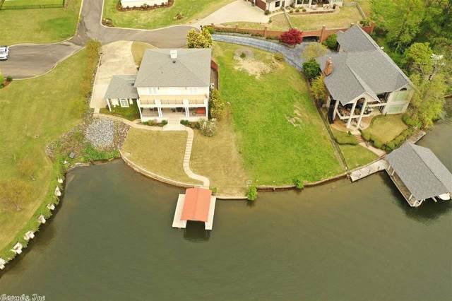 15 Sandal, Hot Springs, AR 71913 (MLS #20023433) :: United Country Real Estate
