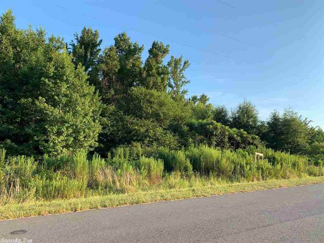 2 Jayden Commercial, Cabot, AR 72023 (MLS #20025062) :: United Country Real Estate
