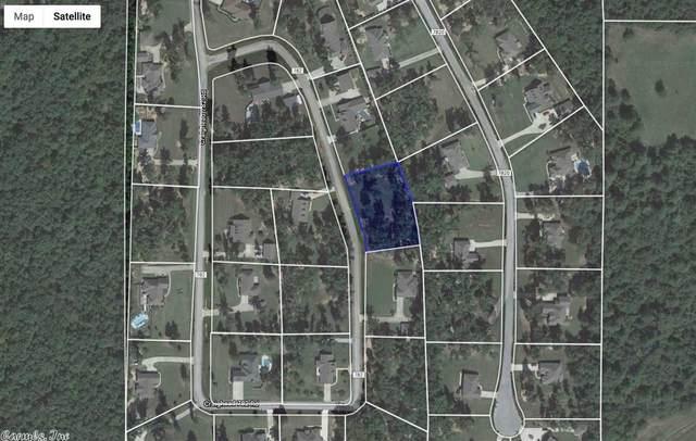 14 Tahoe Village, Jonesboro, AR 72401 (MLS #20025231) :: United Country Real Estate