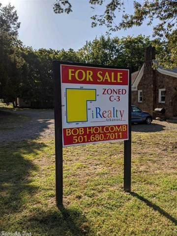 2120 Main, North Little Rock, AR 72114 (MLS #20025762) :: United Country Real Estate