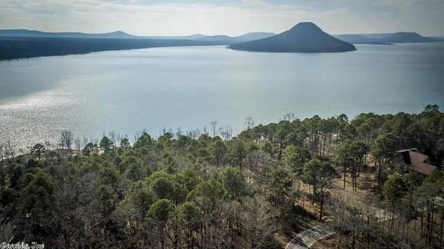 18 Cherokee, Fairfield Bay, AR 72088 (MLS #20026147) :: United Country Real Estate