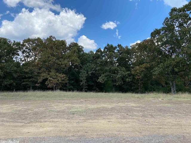 350 E Grandview, Conway, AR 72032 (MLS #20026476) :: United Country Real Estate