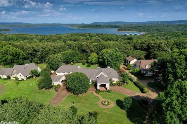 900 Rock Ledge, Heber Springs, AR 72543 (MLS #20026530) :: United Country Real Estate