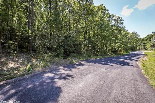 0 Kings Place, Quitman, AR 72131 (MLS #20026769) :: United Country Real Estate