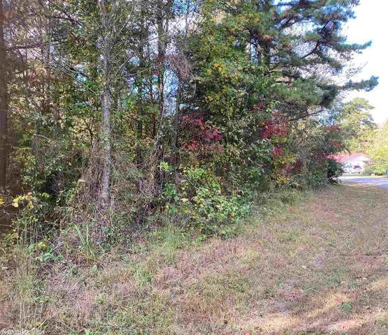 Valley Drive, Heber Springs, AR 72543 (MLS #20026798) :: United Country Real Estate