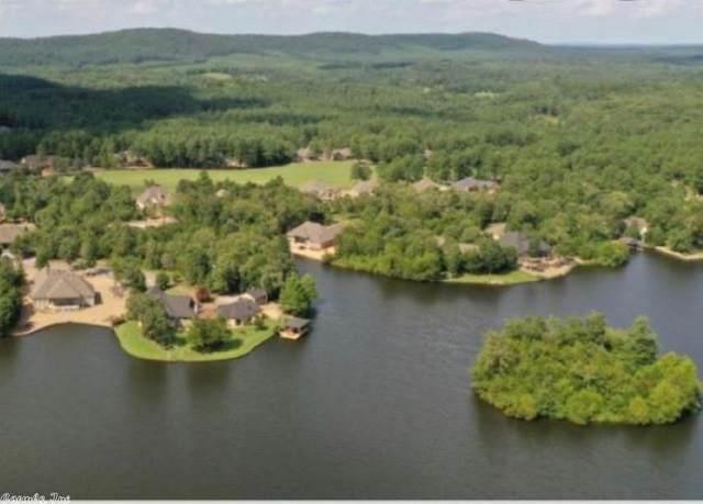 Ermalinda Ln., Hot Springs Village, AR 71909 (MLS #20029242) :: United Country Real Estate