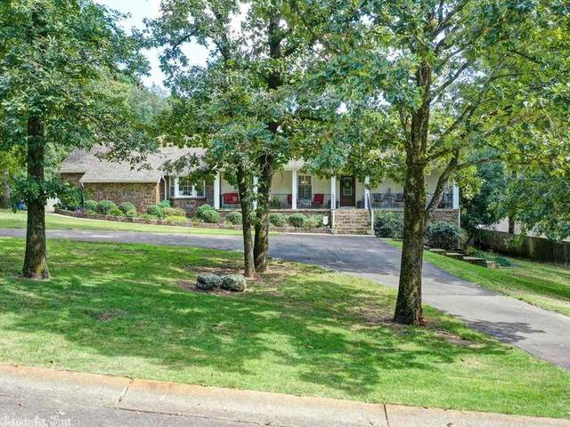 101 Westminster, Hot Springs, AR 71901 (MLS #20029460) :: United Country Real Estate
