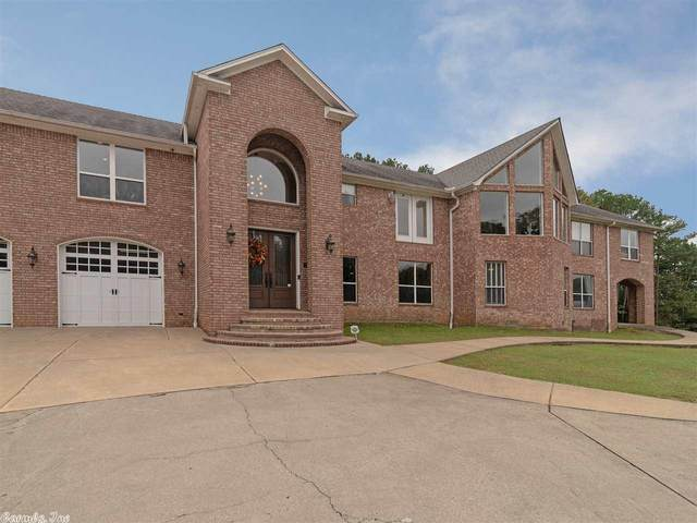 10803 Mccabe, North Little Rock, AR 72113 (MLS #20030489) :: United Country Real Estate