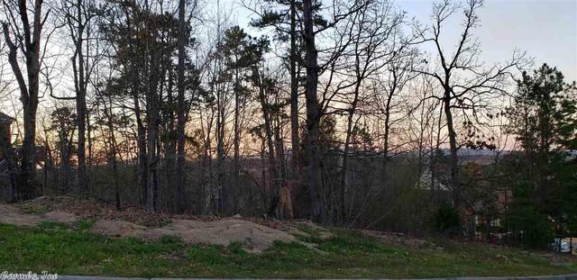 16 Chalamont, Little Rock, AR 72223 (MLS #20030576) :: United Country Real Estate