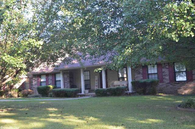 1702 Kamak Dr, Beebe, AR 72012 (MLS #20030799) :: United Country Real Estate
