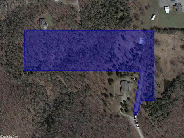 104 Trenton, Beebe, AR 72012 (MLS #20031066) :: United Country Real Estate