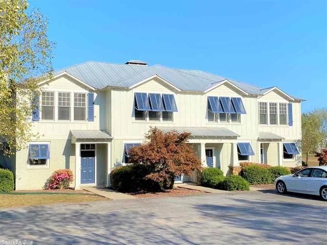120 Brighton, Heber Springs, AR 72543 (MLS #20031749) :: United Country Real Estate