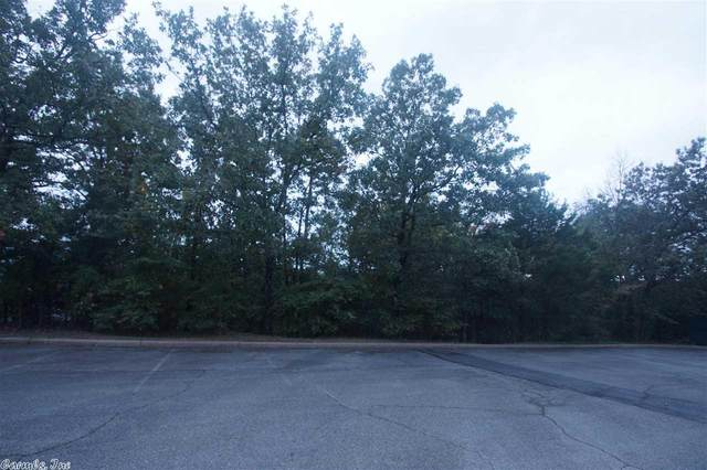 1 Reservoir Rd At Reservoir Heights, Little Rock, AR 72227 (MLS #20032073) :: United Country Real Estate