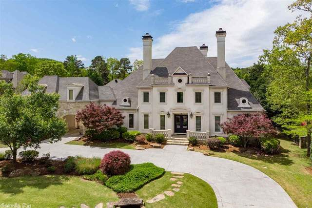 4 Valley Creek, Little Rock, AR 72223 (MLS #20032226) :: United Country Real Estate