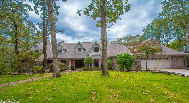North Little Rock, AR 72116 :: United Country Real Estate