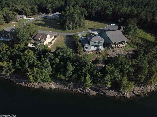 5 Wisdom Pointe S/D, Heber Springs, AR 72543 (MLS #20032297) :: United Country Real Estate