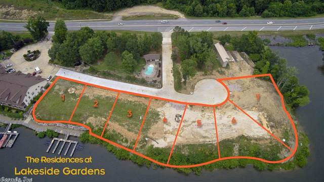 5177 Albert Pike, Hot Springs, AR 71913 (MLS #20032543) :: United Country Real Estate