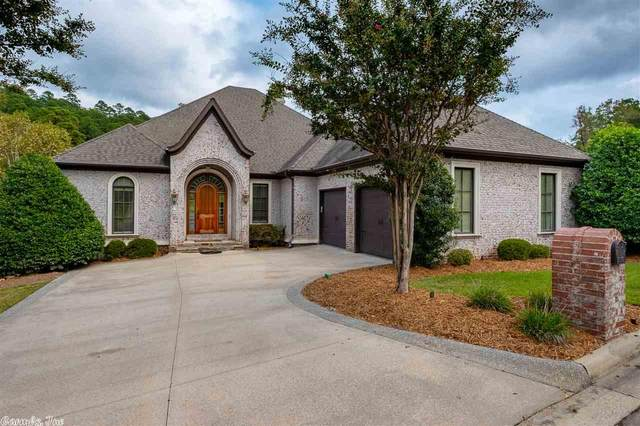 7 Bella View, Little Rock, AR 72212 (MLS #20033159) :: United Country Real Estate