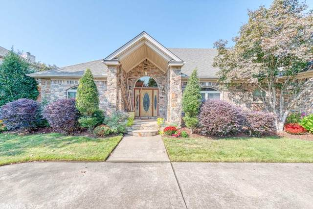 2817 Overbrook Circle, North Little Rock, AR 72116 (MLS #20033260) :: United Country Real Estate