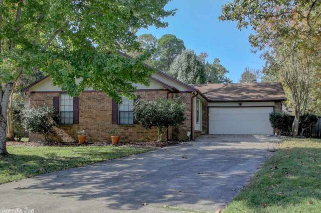 7 Rosewall, Little Rock, AR 72210 (MLS #20033292) :: United Country Real Estate