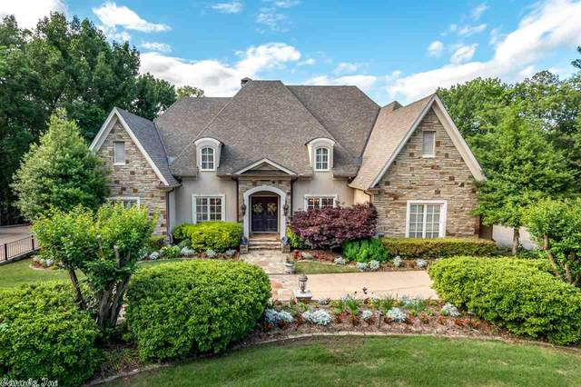 153 Hickory Creek Circle, Little Rock, AR 72212 (MLS #20033671) :: United Country Real Estate