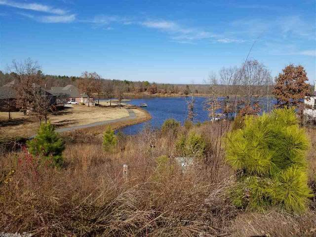 8 North Star, Vilonia, AR 72173 (MLS #20033805) :: United Country Real Estate