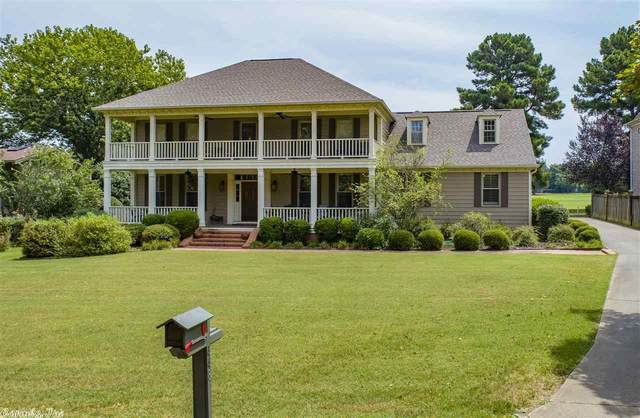 448 Golf Drive, Heber Springs, AR 72543 (MLS #20034207) :: United Country Real Estate