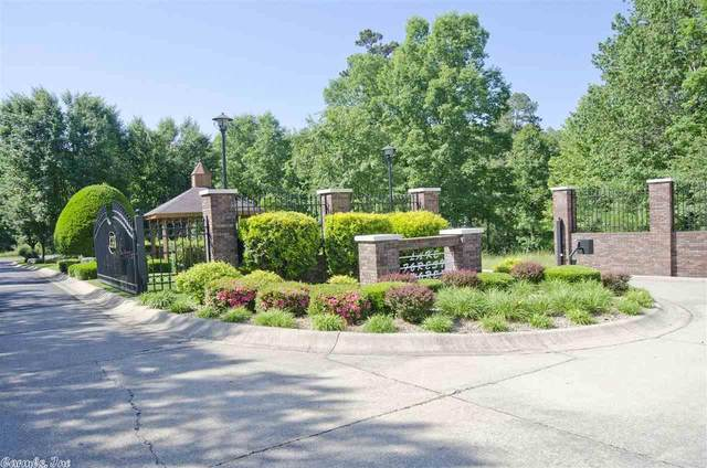 112 Lake Forest Shores, Hot Springs, AR 71913 (MLS #20034850) :: United Country Real Estate