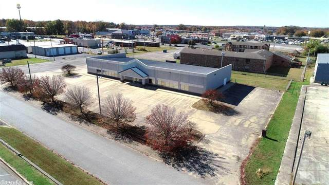 205 N 10th, Cabot, AR 72023 (MLS #20035749) :: United Country Real Estate