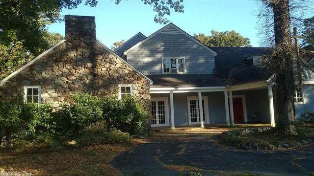 4601 Western Hills # B, Little Rock, AR 72204 (MLS #20035956) :: United Country Real Estate
