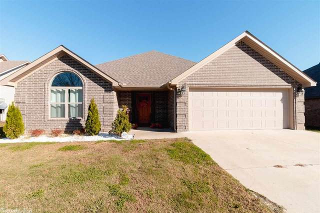 6020 Prairie Meadow, Jonesboro, AR 72404 (MLS #20036019) :: United Country Real Estate