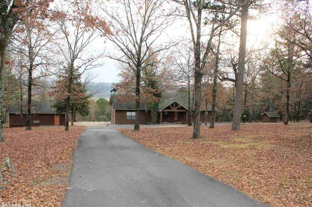 131 Red Oak Drive, Mayflower, AR 72106 (MLS #20036227) :: United Country Real Estate