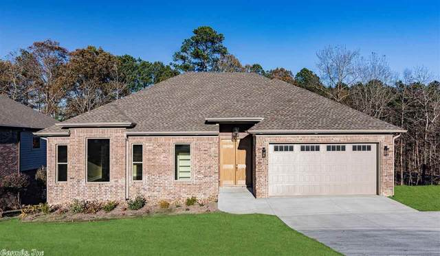 35 Marchwood, Little Rock, AR 72210 (MLS #20036886) :: United Country Real Estate