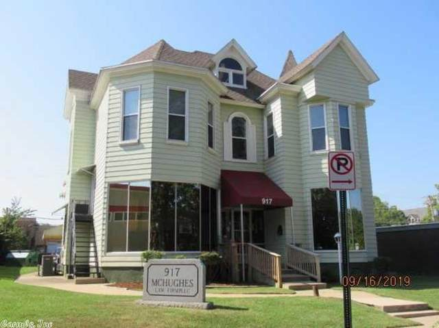 917 W 2nd, Little Rock, AR 72201 (MLS #20036996) :: United Country Real Estate