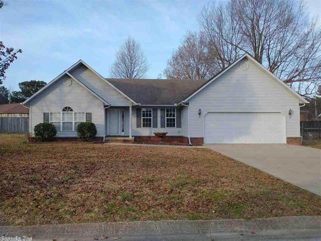 1705 Dogwood, Paragould, AR 72450 (MLS #20037588) :: United Country Real Estate