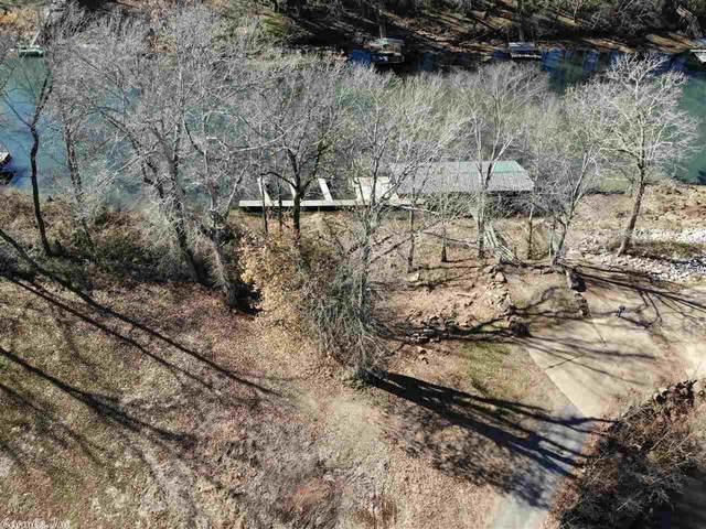 54 Daniel's Cove, Heber Springs, AR 72543 (MLS #20037745) :: United Country Real Estate