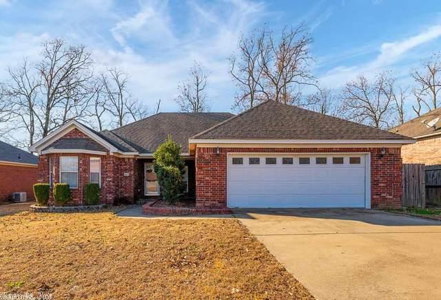 1401 Sheridan, Jacksonville, AR 72076 (MLS #20038528) :: United Country Real Estate
