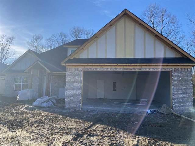 7217 Havenwood, Benton, AR 72022 (MLS #20038761) :: United Country Real Estate