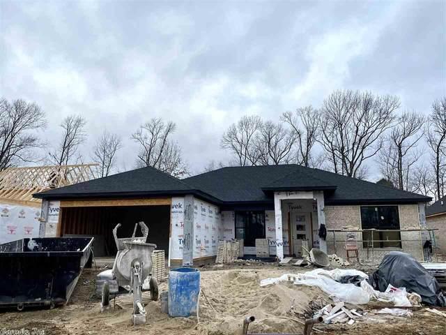 7213 Havenwood, Benton, AR 72019 (MLS #20038857) :: United Country Real Estate